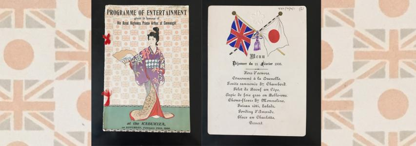 ONLINE LECTURE - British Engagement with Japan, 1854-1922 - with Antony Best