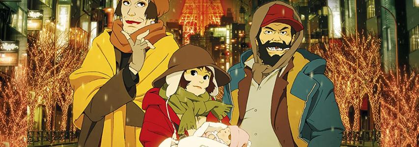ONLINE EVENT - Japan Society Film Club: Tokyo Godfathers directed by Kon Satoshi