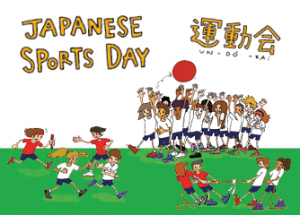 Undokai - Japanese Sports Day