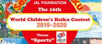 16th World Children's Haiku Contest 2019-2020 – Applications closed