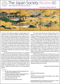 Issue 80 (April 2019, Volume 14, Number 2)