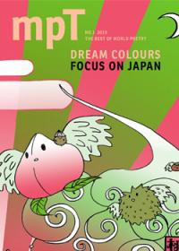Dream Colours: Focus on Japan – Online launch