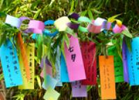 Tanzaku: Write your Wish for Tanabata Star Festival