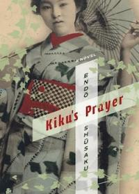 'Endo's Faith – Religious Persecution and Kiku's Prayer'