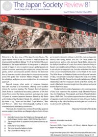 Issue 81 (June 2019, Volume 14, Number 3)