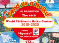 16th World Children's Haiku Contest 2019-2020 – Winners