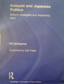The Japan Society - Koizumi and Japanese Politics: Reform ...