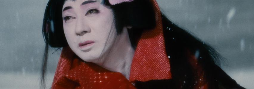 ONLINE EVENT - Japan Society Film Club: An Actor's Revenge directed by Kon Ichikawa