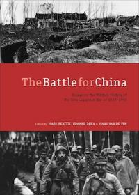 'The Battle for China' and 'Clash of Empires in South China'