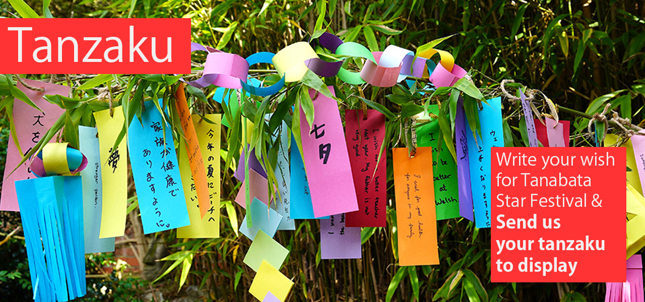 Tanzaka write your wish for the Tanbata Star Festival