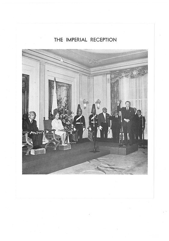Reception for TIM Emperor Hirohito and Empress Nagako (1971)